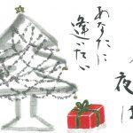 2012年12月の絵手紙エッセー『星降る夜は』