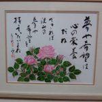 """新作、夢や希望"""" ピンク薔薇"""