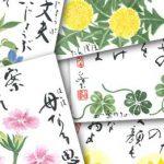 日本こども支援協会 やちよ絵てがみの森美術館コラボ 絵てがみ販売案内